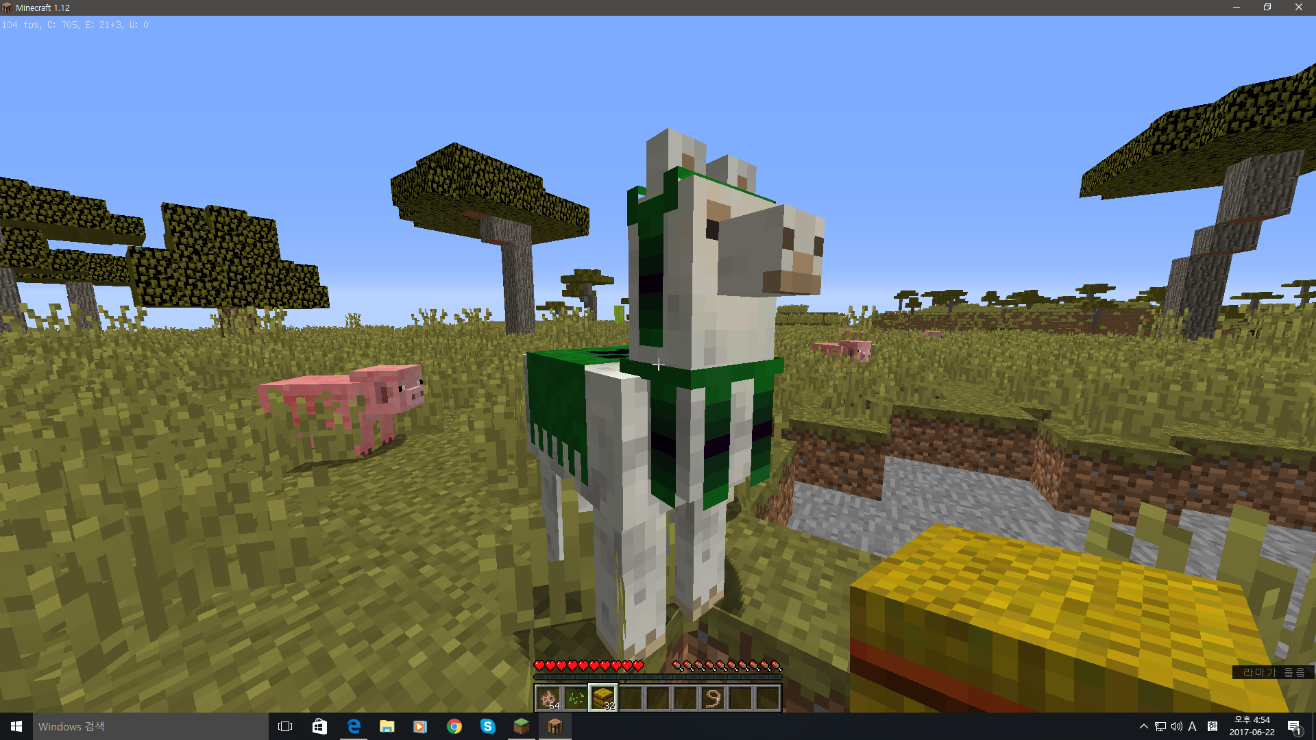 Mc 88230 When Feeding A Tamed Horse Or Llama With A Golden Apple
