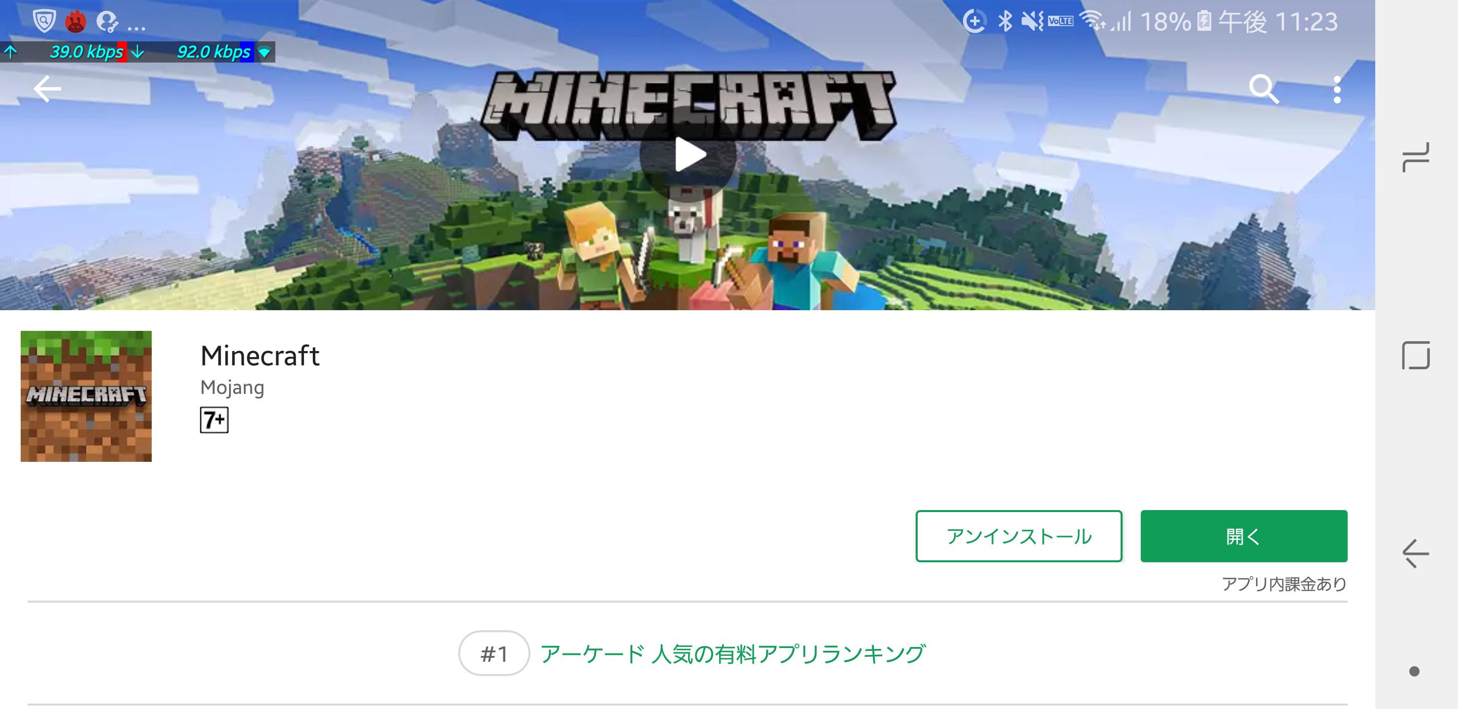 download apk minecraft pe 1.2.11.4