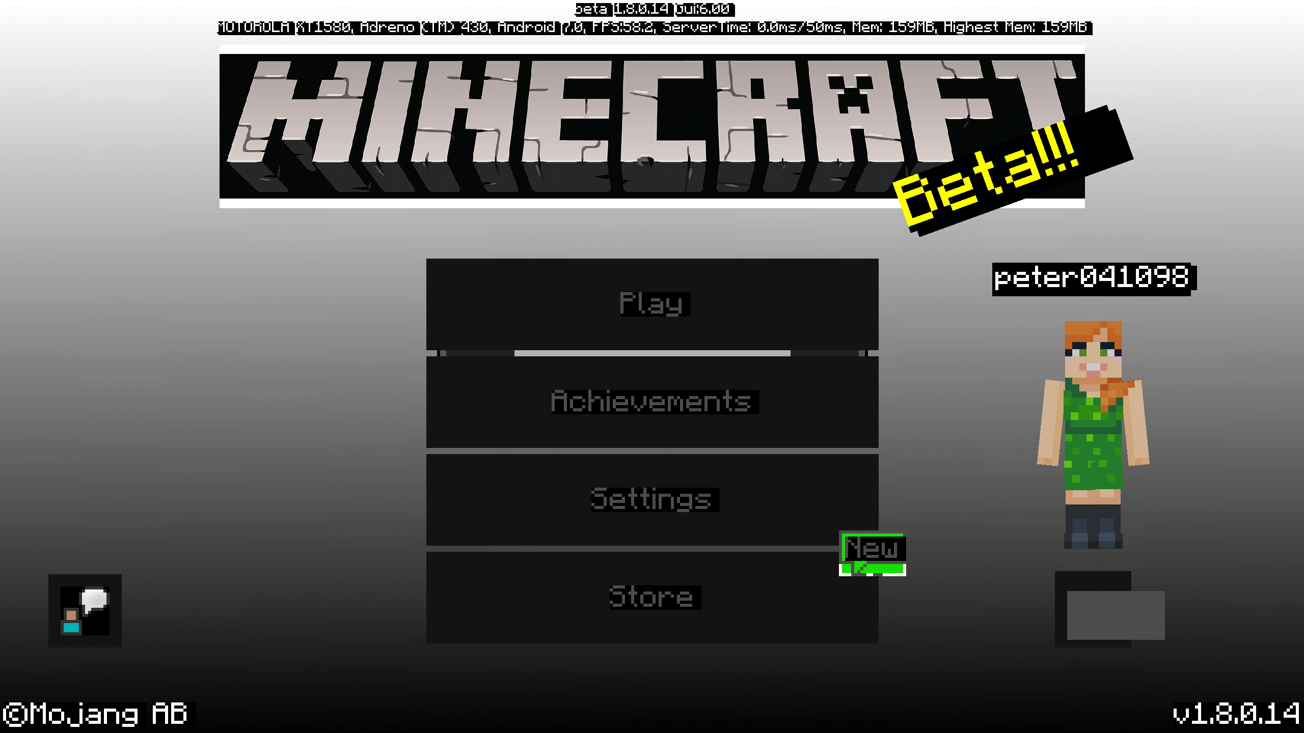 MCPE-39031] Main menu glitch - the home screen has black corrupted