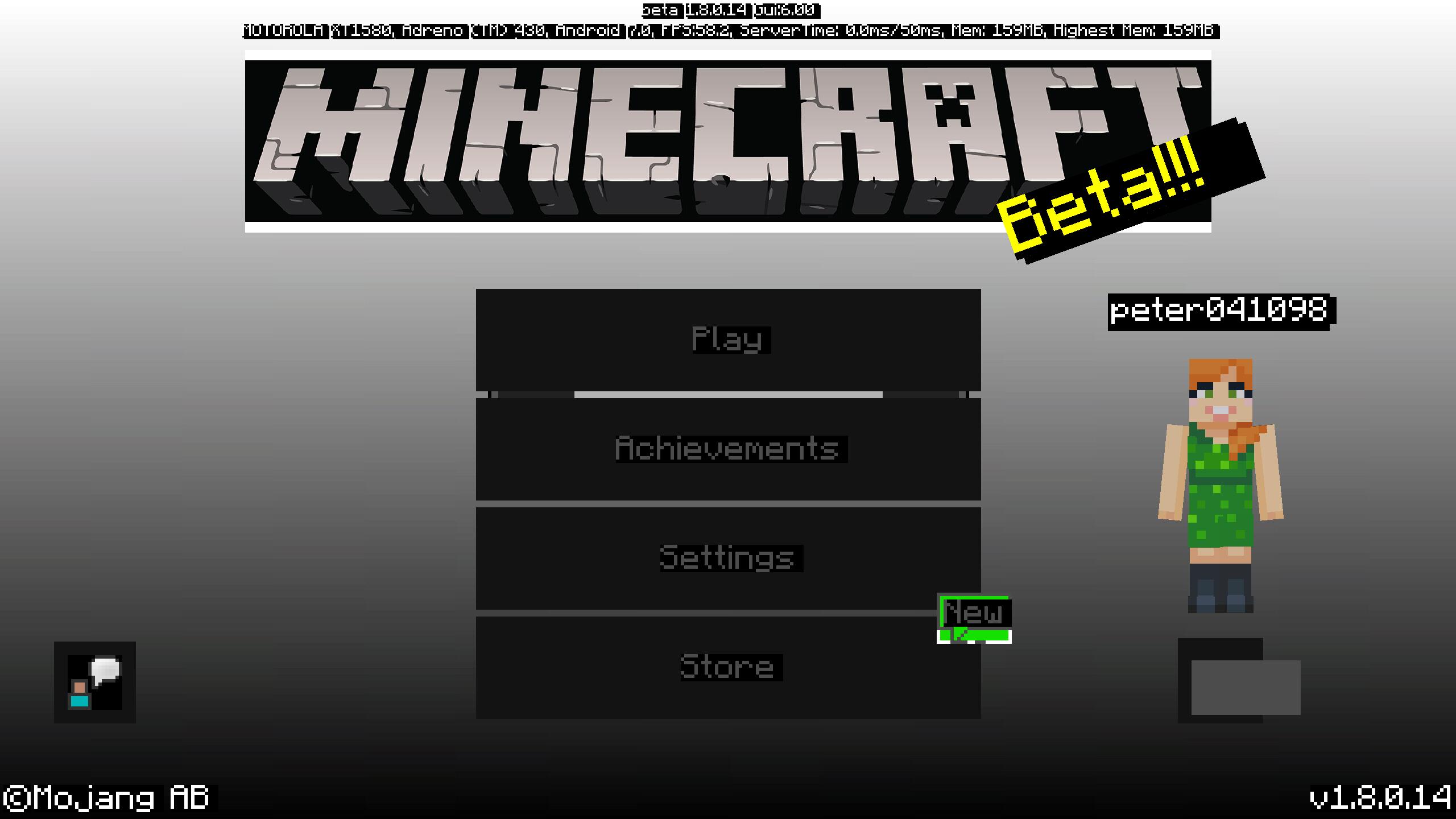 MCPE-39031] Main menu glitch - the home screen has black