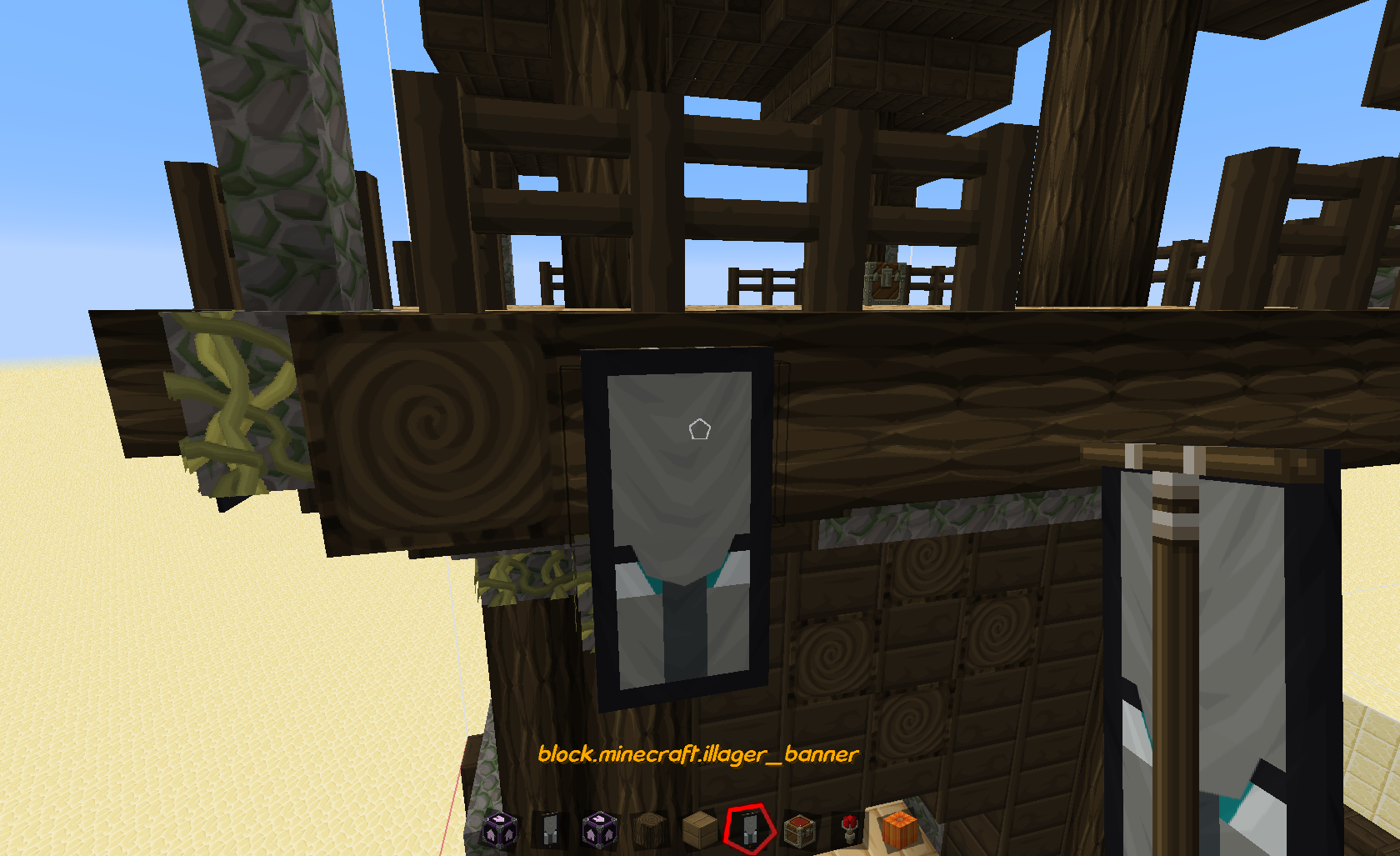 MC-149526] Pillager Outposts spawn with the old Illager Banner