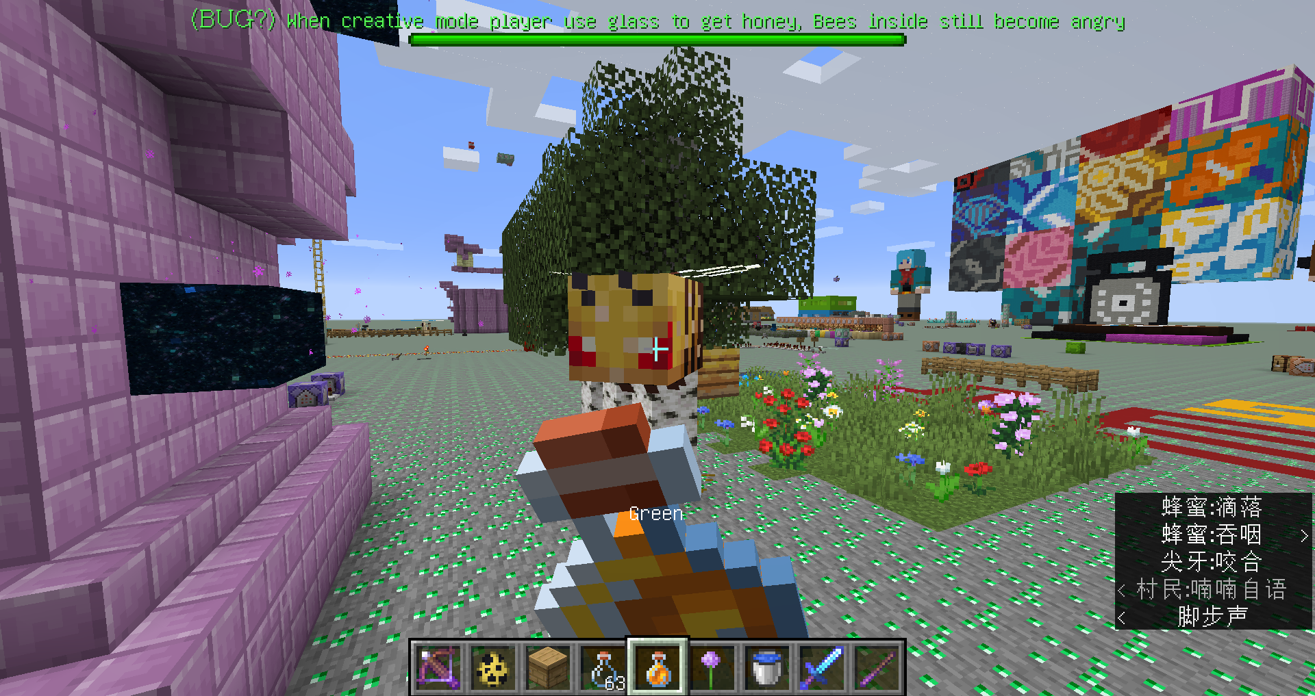 Mc 160100 Bees Are Angry To Who Is Creative Mode Get Honey