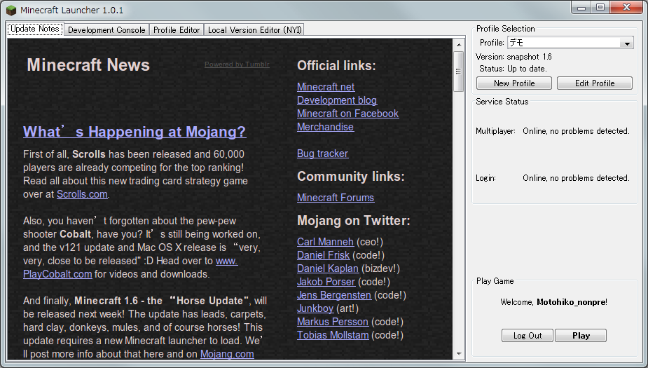 Скачать Майнкрафт 1.5.2 (лаунчер) — Все включено!