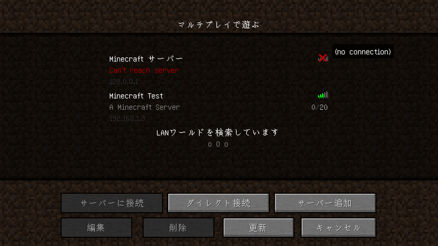 MC Missing Translation For Some Multiplayer Server Connection - Minecraft lan spielen 1 11