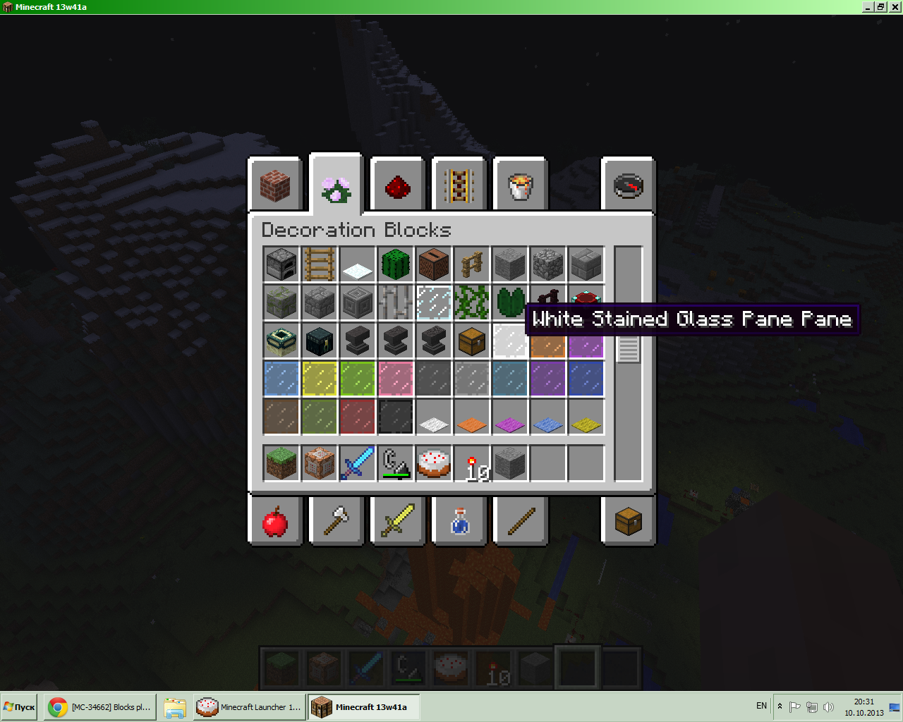how to make white stained glass panes in minecraft