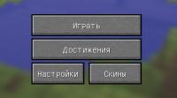 menu_russian.PNG