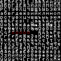 glyph_04_black_background.png
