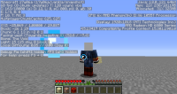 Guardian out of view beam not rendering (17w06a).png