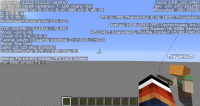 Fishing line bent when rotating (1.11.2).png