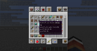 Text in right-to-left language left alligned (1.12-pre1).png
