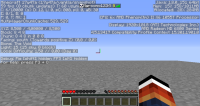 (17w47a) Health criteria objective using integer.png