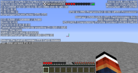 (17w46a) Health criteria objective using hearts.png