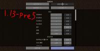 1.13-pre5 option.png
