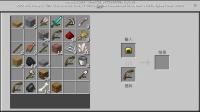 Screenshot_20190309_193007.jpg