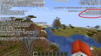 Minecraft F3 Display Bug.jpg