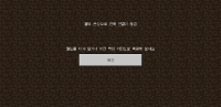 Screenshot_20200120-115441_Minecraft.jpg