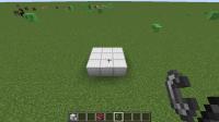 Java, 9 iron blocks dropped.png