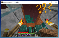 minecraft bug 1 !!!!!!!.png