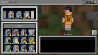 Screenshot_2020-09-02-23-16-51-597_com.mojang.minecraftpe.jpg