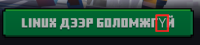 bug-report-dungeons-play-button-linux.png