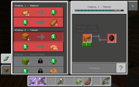 Screenshot_20201230-170650_Minecraft.jpg