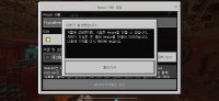 A8E69118-FD48-4F5F-B999-9E1AF9A8A4C4.png