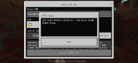 C62DC2B9-9183-48DB-8C7D-D9A1DF0B7E1D.png