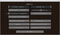 08 - default font (hindi).png