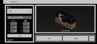Screenshot_20210221_161725_com.mojang.minecraftpe.jpg