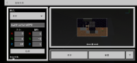 Screenshot_20210221_161654_com.mojang.minecraftpe.jpg