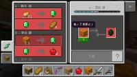 Screenshot_2021-06-12-14-19-01-971_com.mojang.minecraftpe.jpg