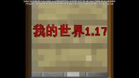 Screenshot_20210806-110618.jpg