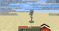 Skeleton bow rotating (15w36c).png